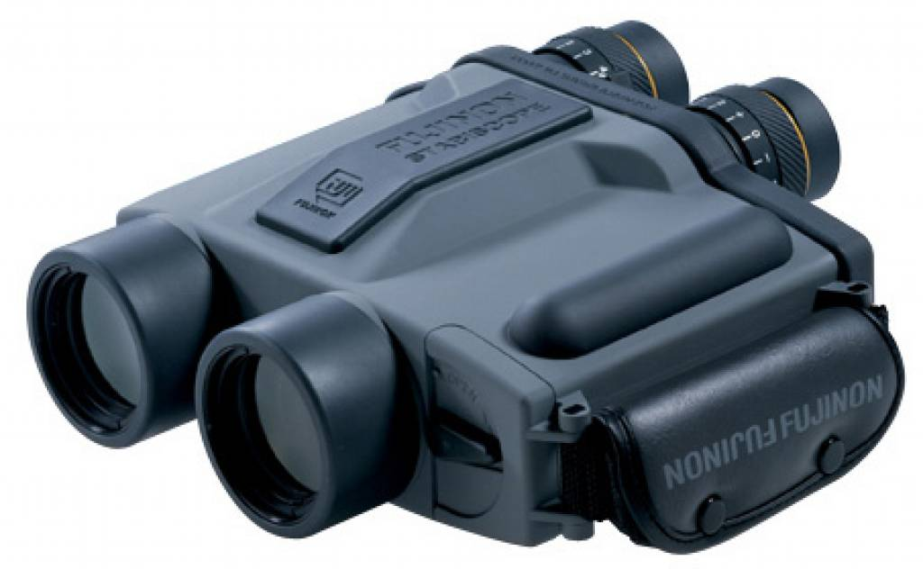 The World's Most Powerful Image Stabilizing Binoculars