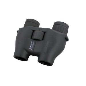 best inexpensive binoculars for hunting