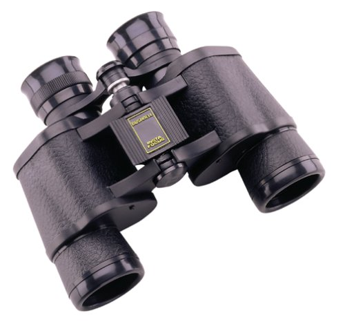 Bushnell Falcon 7x35 Binoculars with Case Review